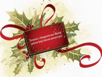 božićne čestitke u stihovima Garevac   Čestitka GIP a u povodu pravoslavnog Božića božićne čestitke u stihovima